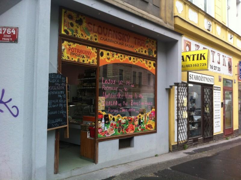 Славянский магазин