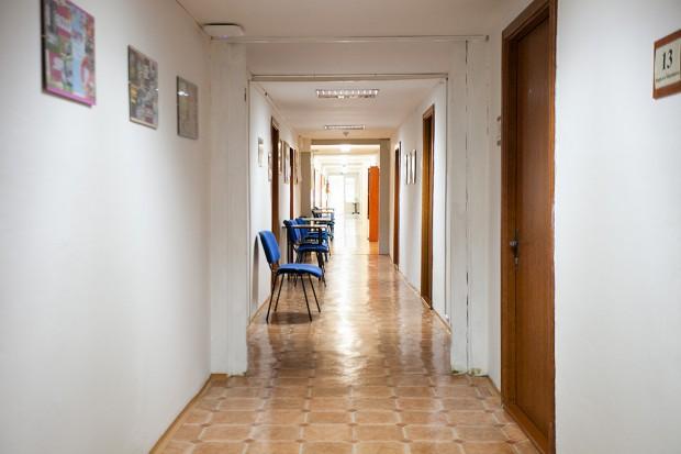 Альбертов - ИЯПП Карлова университета / Albertov - ÚJOP Univerzity Karlovy